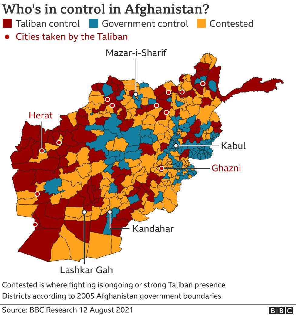 Ситуація в Афганістані на 12 серпня