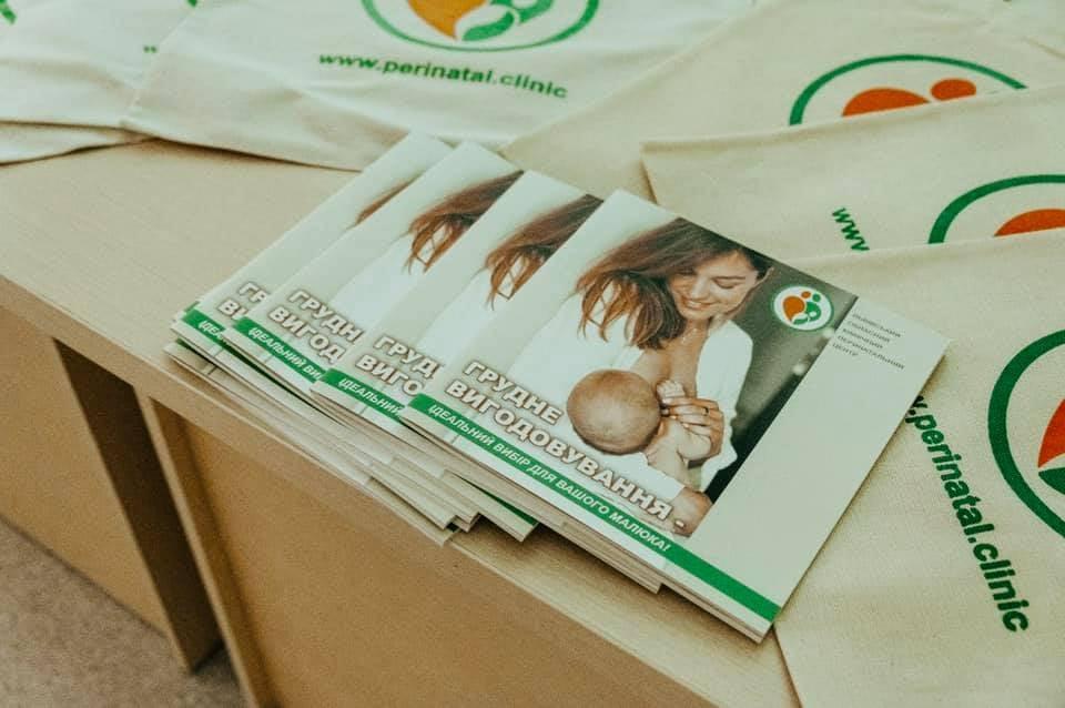 У Львові відкрили школу грудного вигодовування
