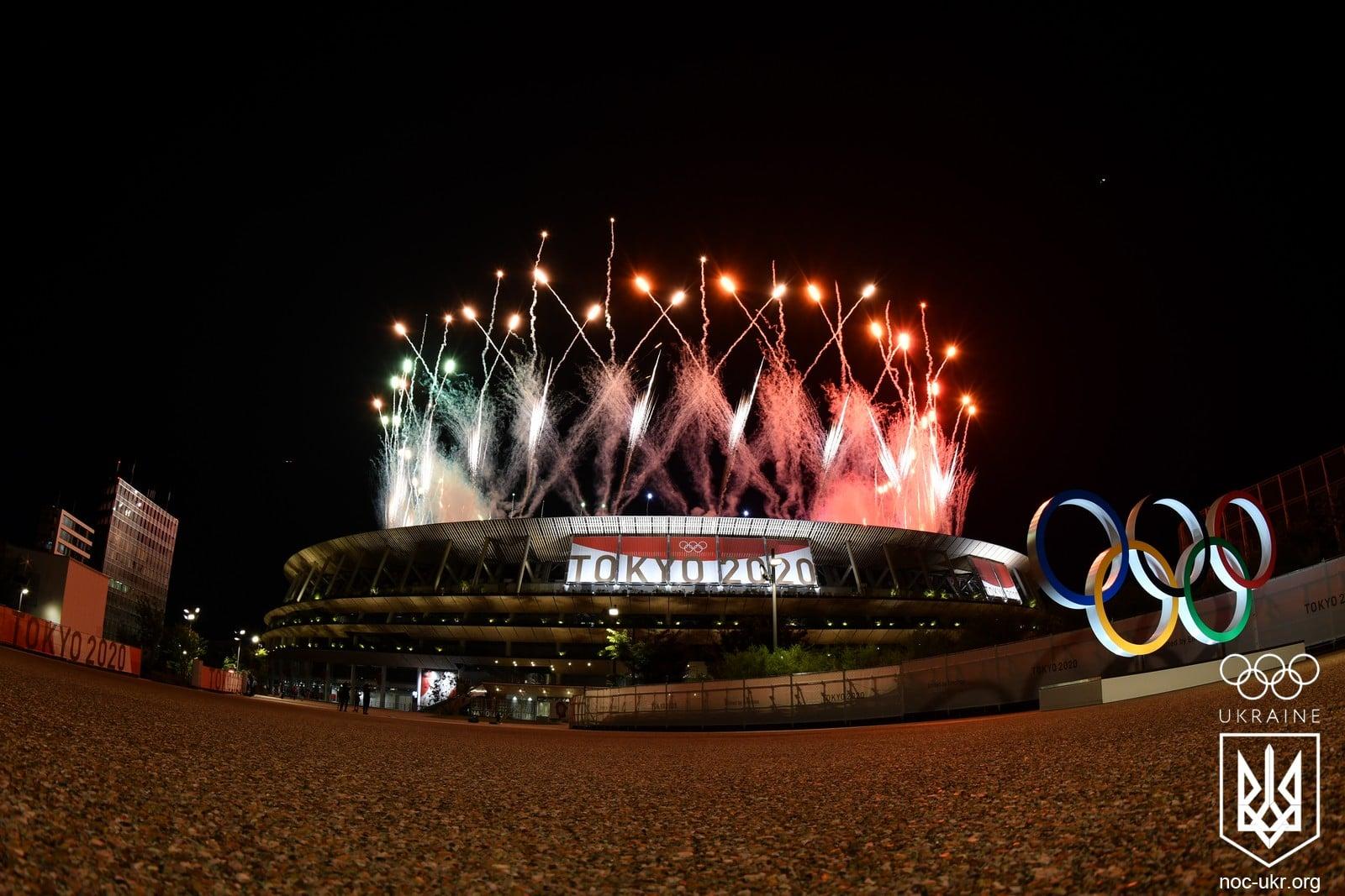 У Токіо офіційно закрили Олімпійські ігри