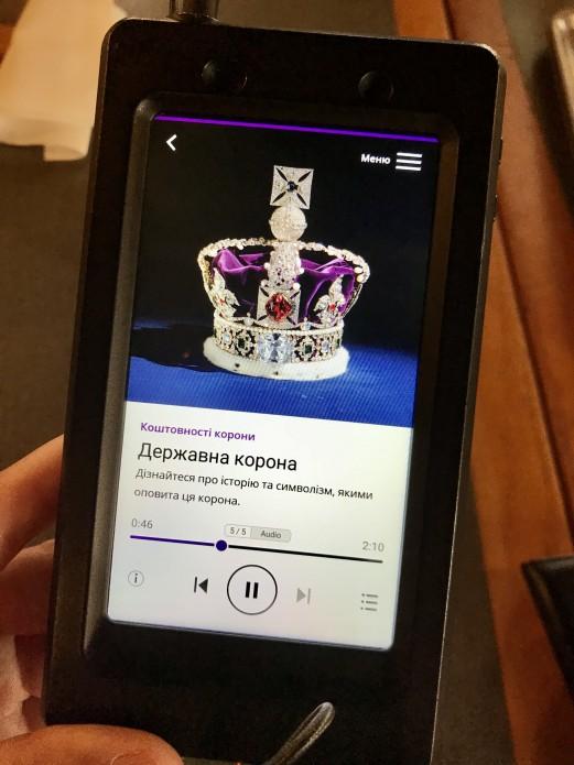 Україномовний аудіогід у Тауері
