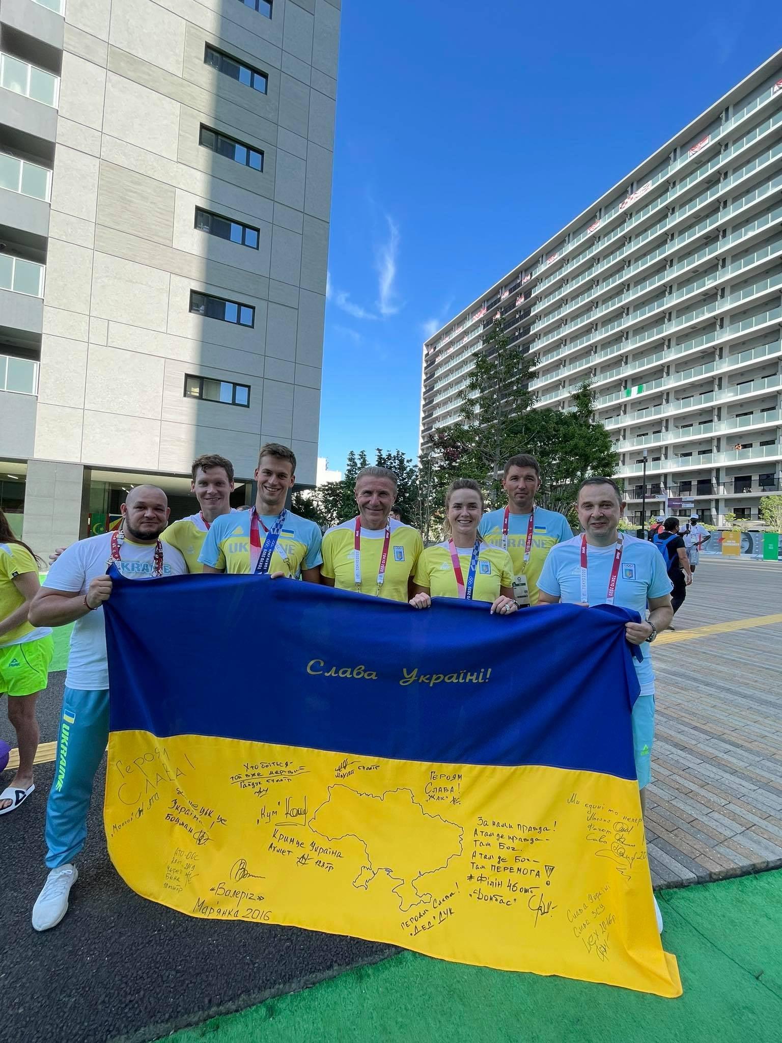 Українська збірна з прапором