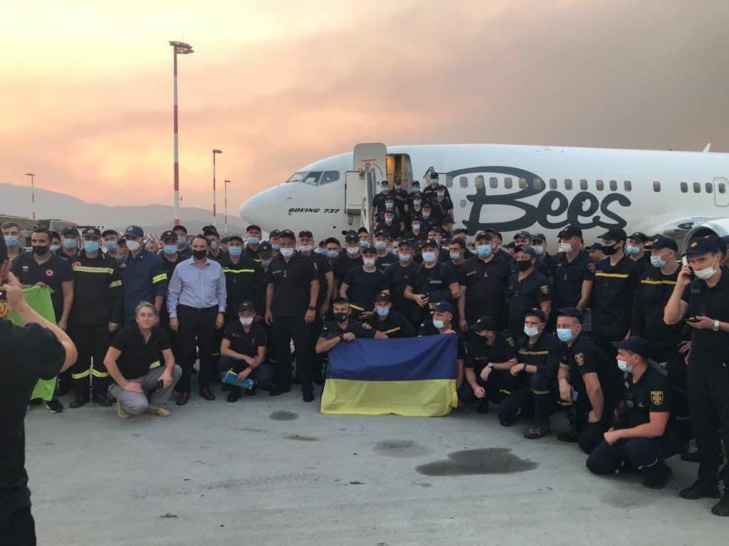 Українські пожежники прибули до Греції