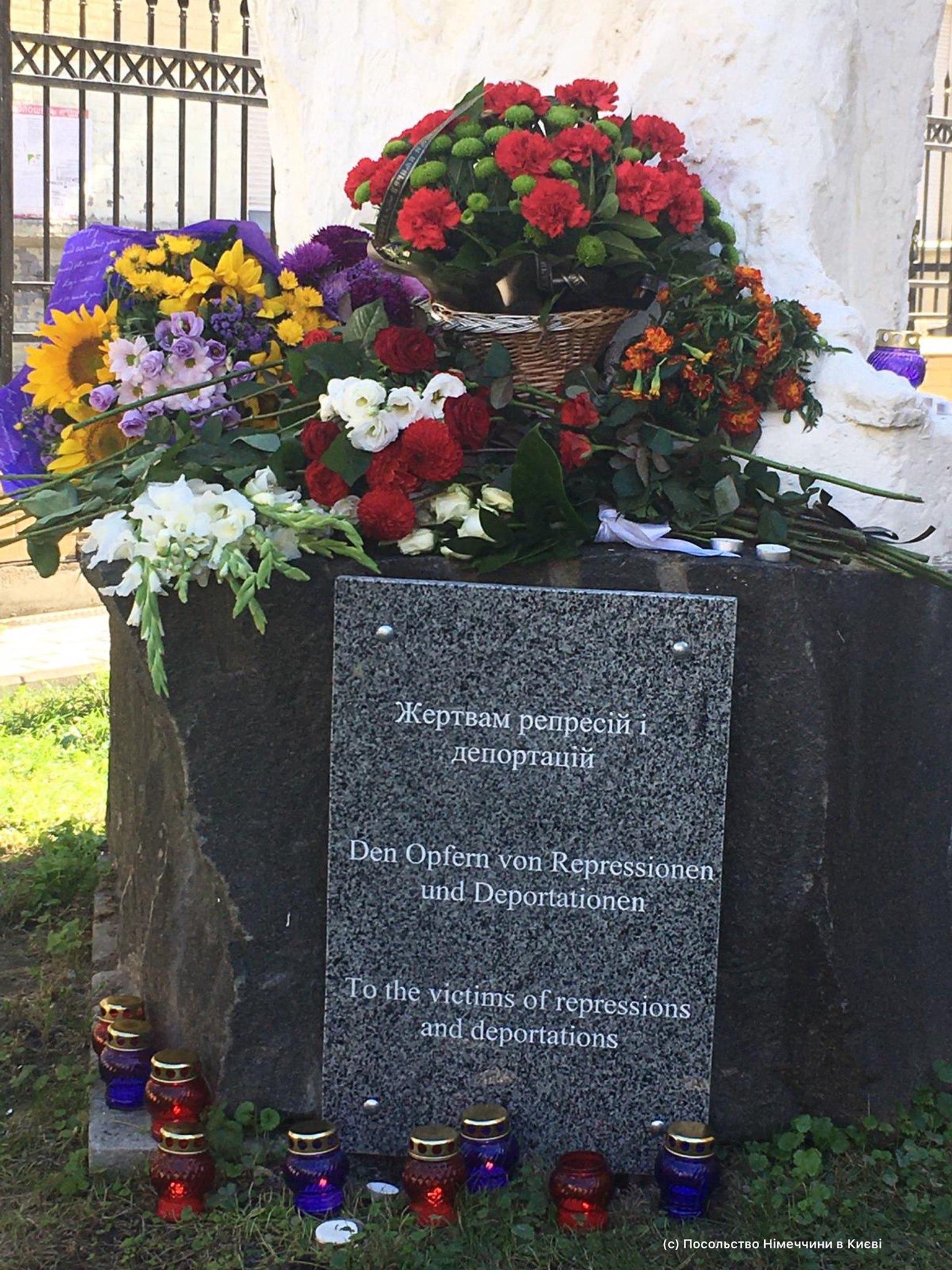 Відкриття пам'ятної дошки жертвах репресій та депортацій