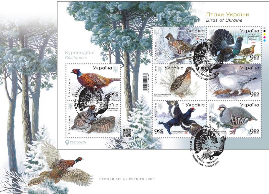 марки птахи