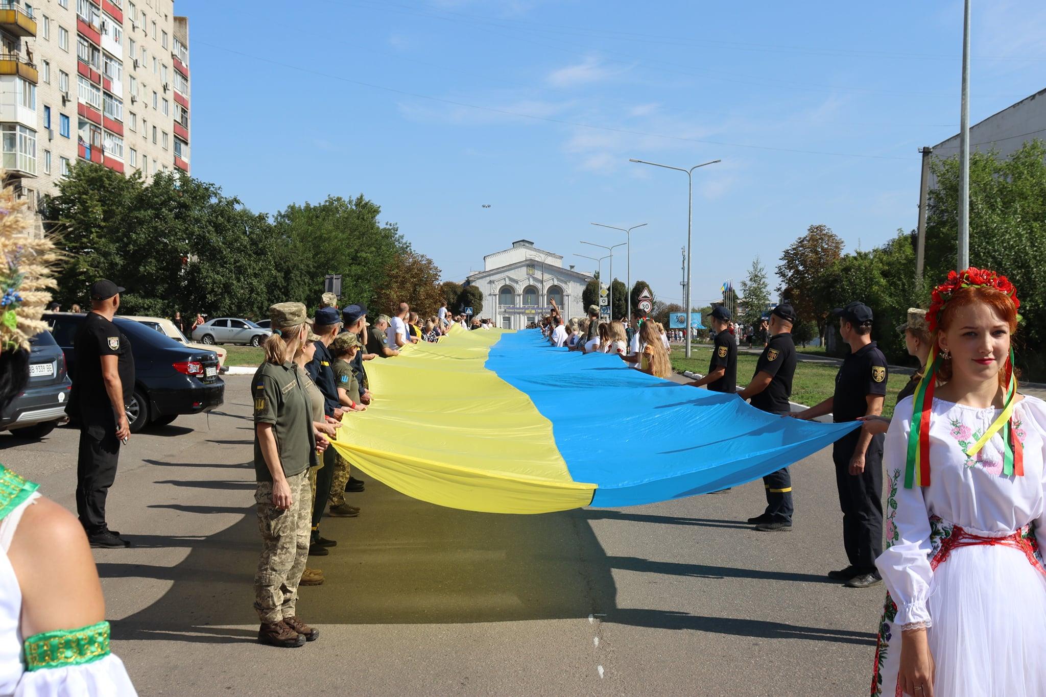 попасна прапор