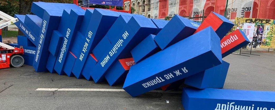 6-метрова інсталяція на підтримку психічного здоров'я чоловіків