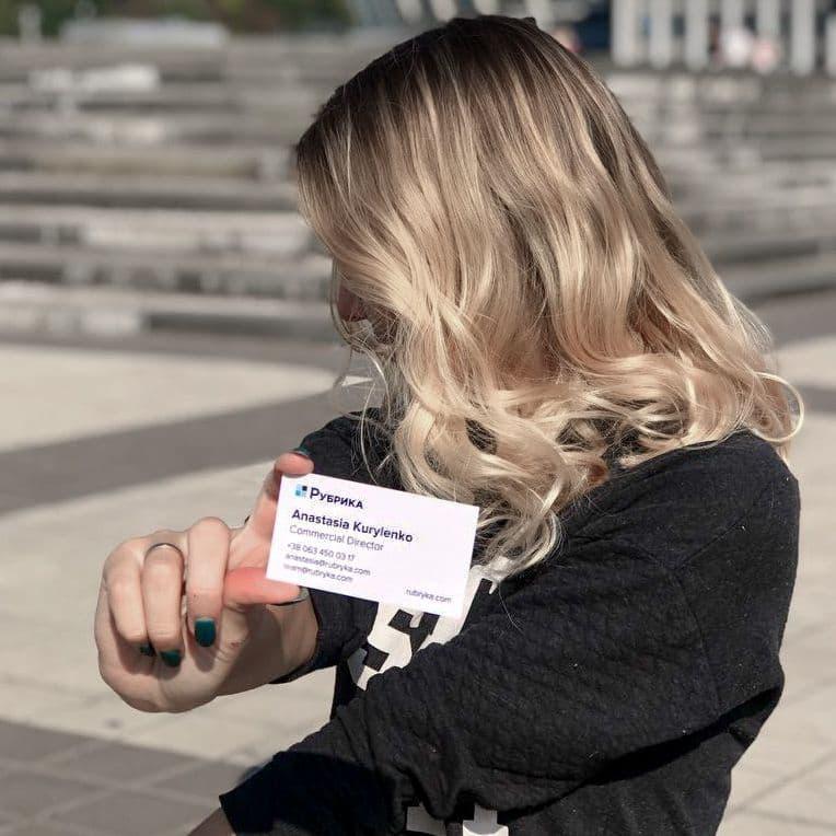 Анастасія Куриленко