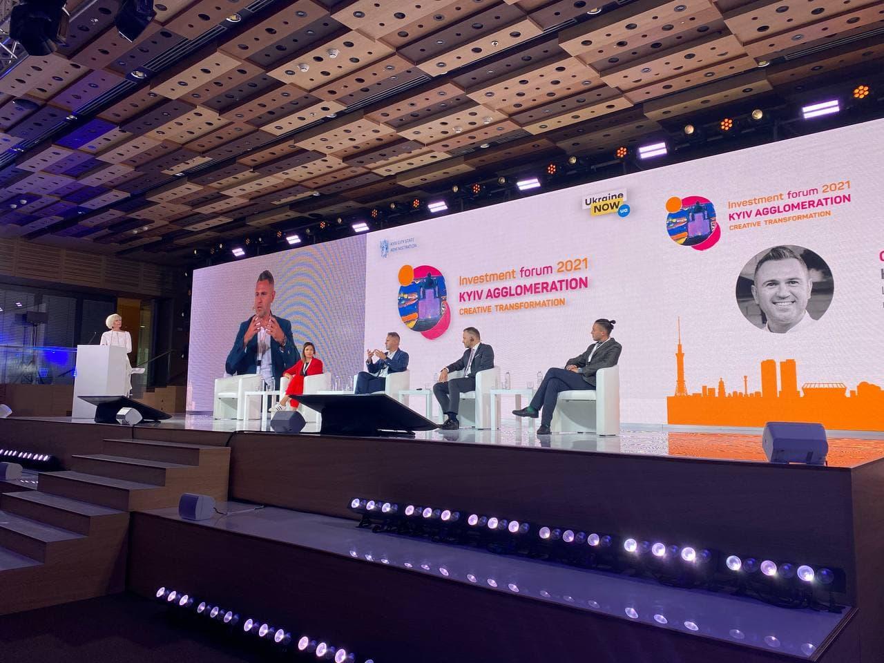 Інвестиційний форум міста Києва-2021