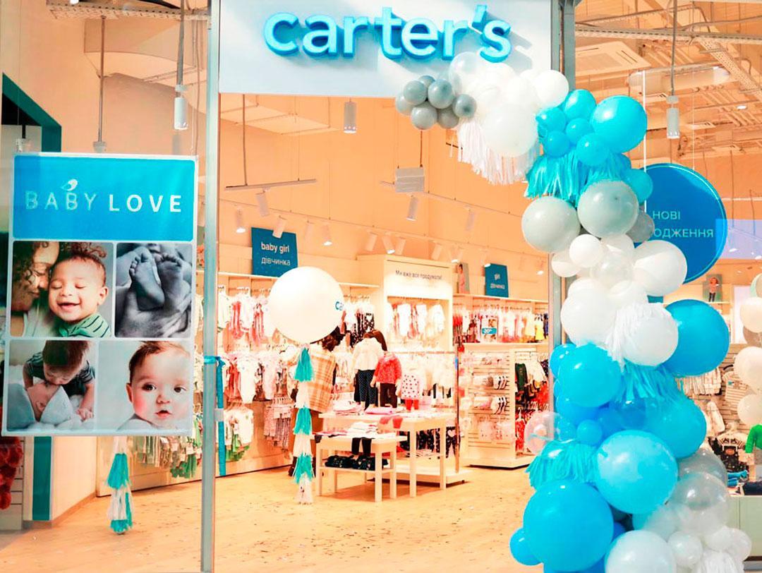 KIDDISVIT відкриває Carter's в Україні