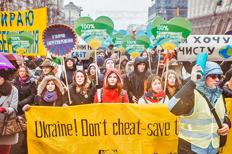 У Києві пройде Кліматичний марш: що потрібно знати