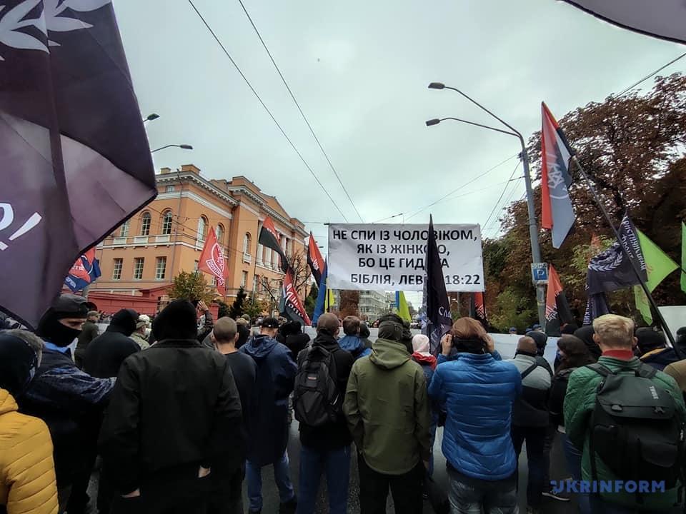 ЛГБТ-парад у Києві