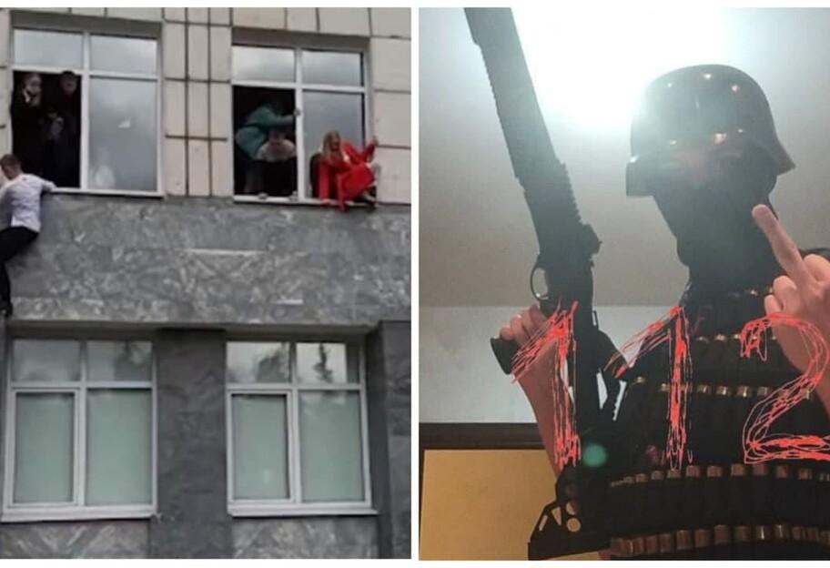 У російському місті Перм сталася стрілянина в університеті, є загиблі та постраждалі