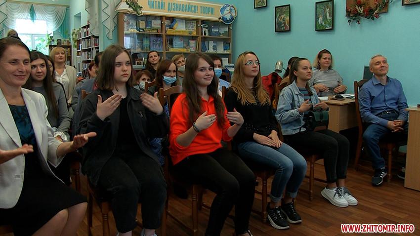 У Житомирі стартувала безкоштовна Школа жестової мови