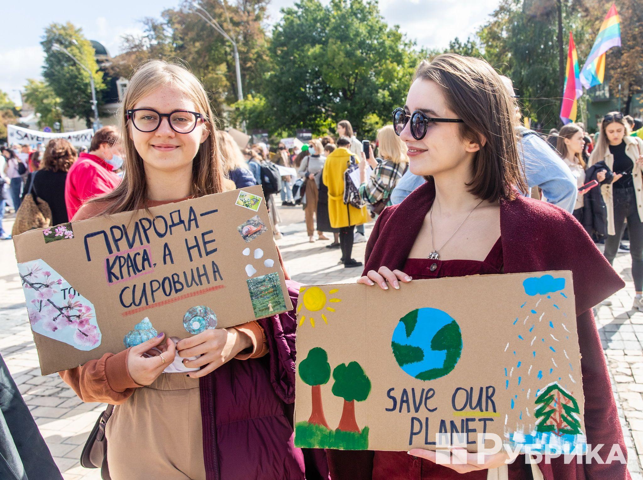 кліматичний марш 2021 київ