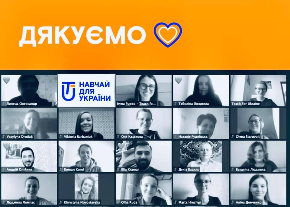 Освітня нерівність в Україні