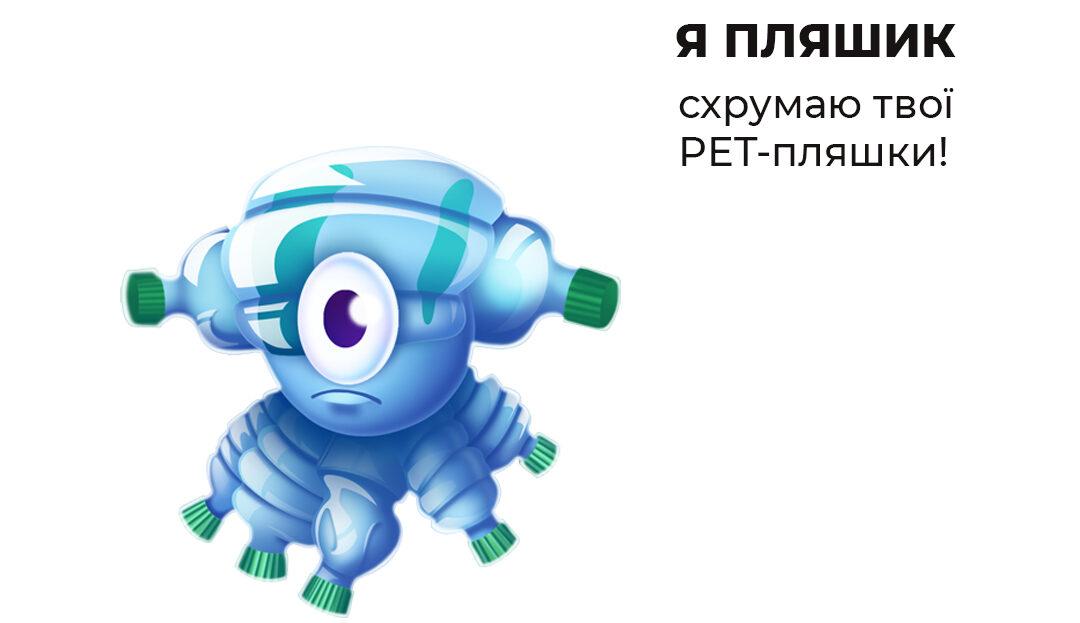пляшик_фб