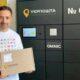 Ukrposhta installs the first pilot automated parcel terminals: video