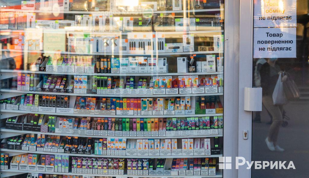 тютюнова реклама в Україні