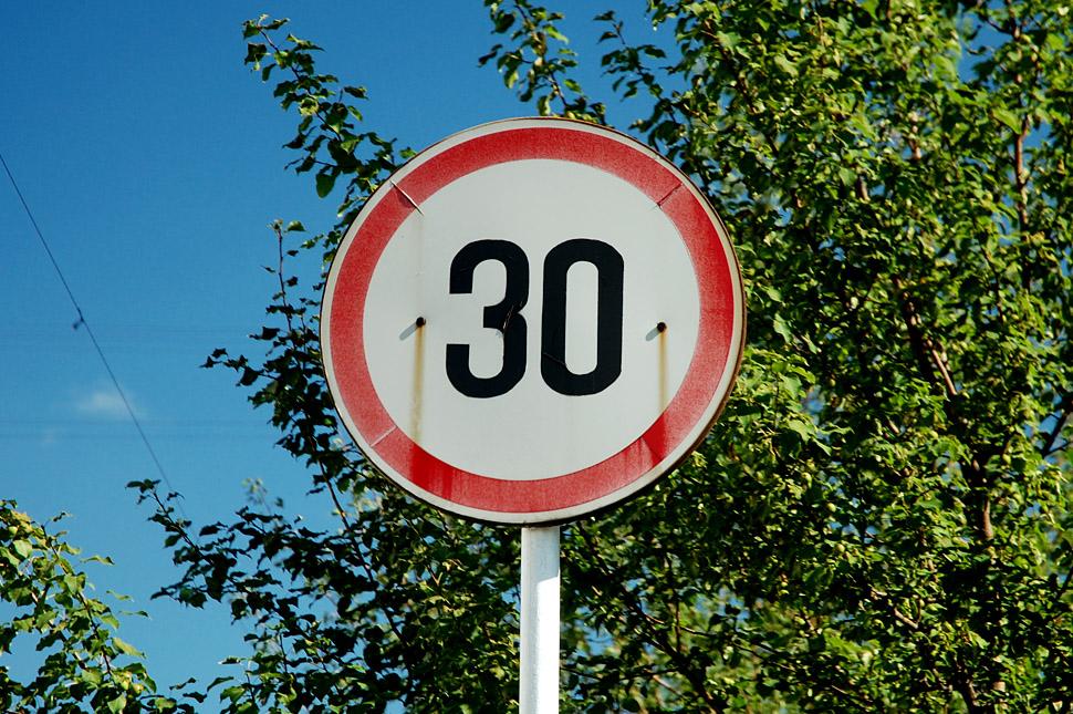 У Франції місто Бордо обмежить швидкість руху авто до 30 км/год