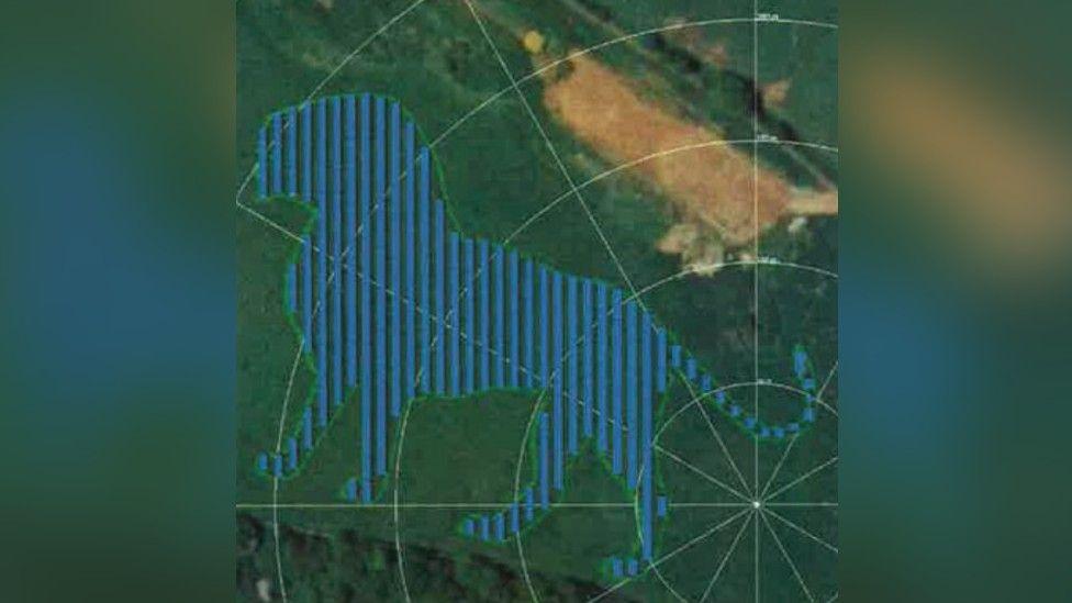 сонячна ферма в формі лева