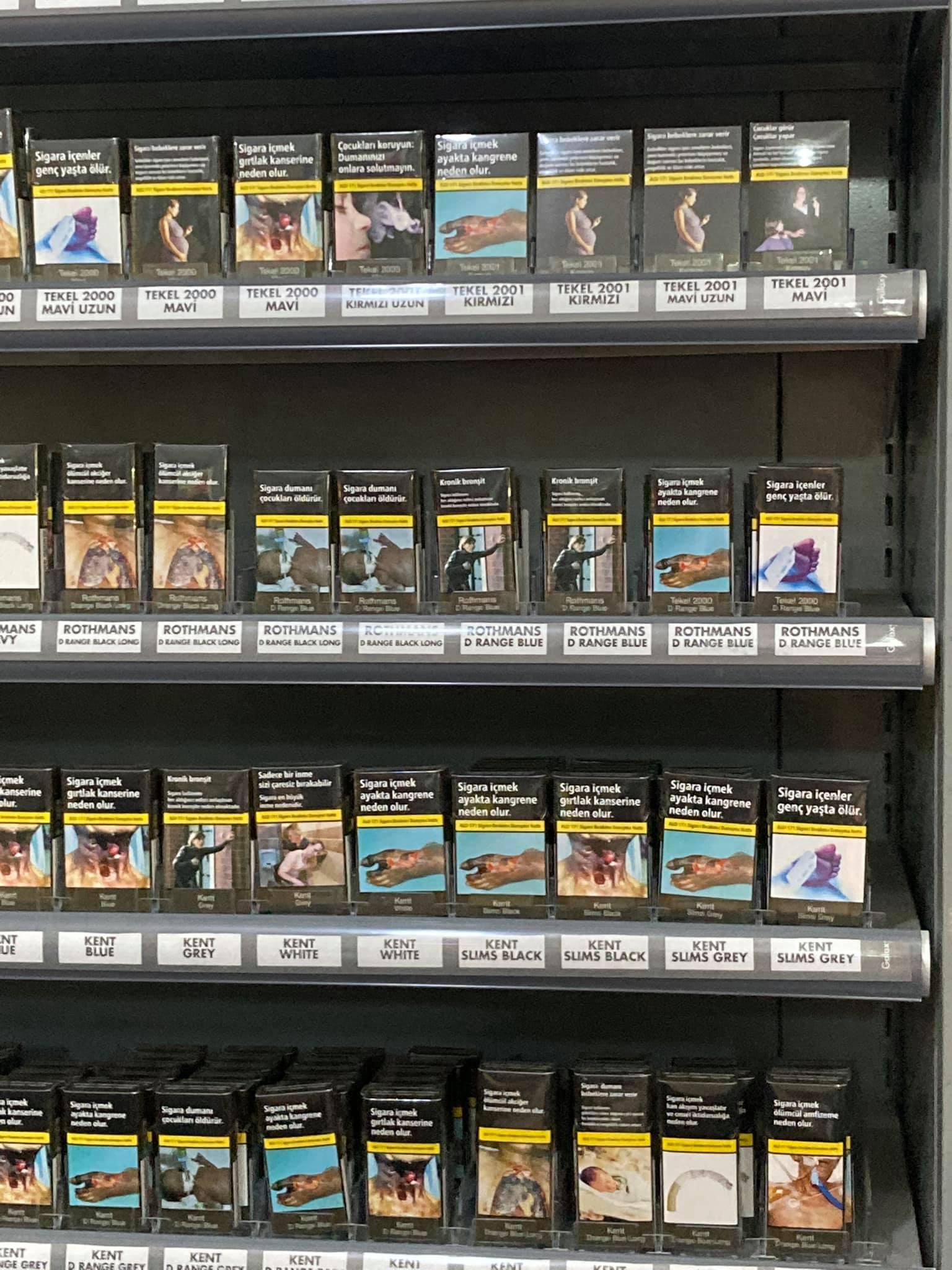 сигарети в турции