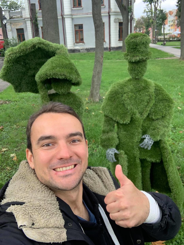 вічнозелені скульптури
