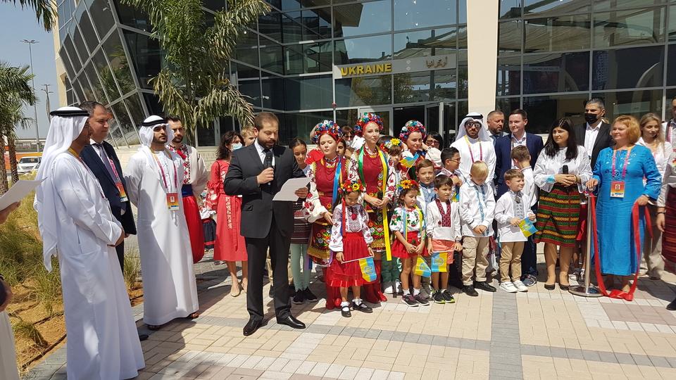 Експо 2020 в Дубаї