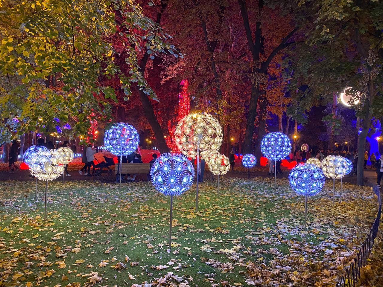 фентезі-парк Харків