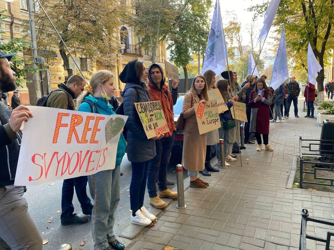 Хребет Свидовець: економічне зростання чи збереження екології у Карпатах?