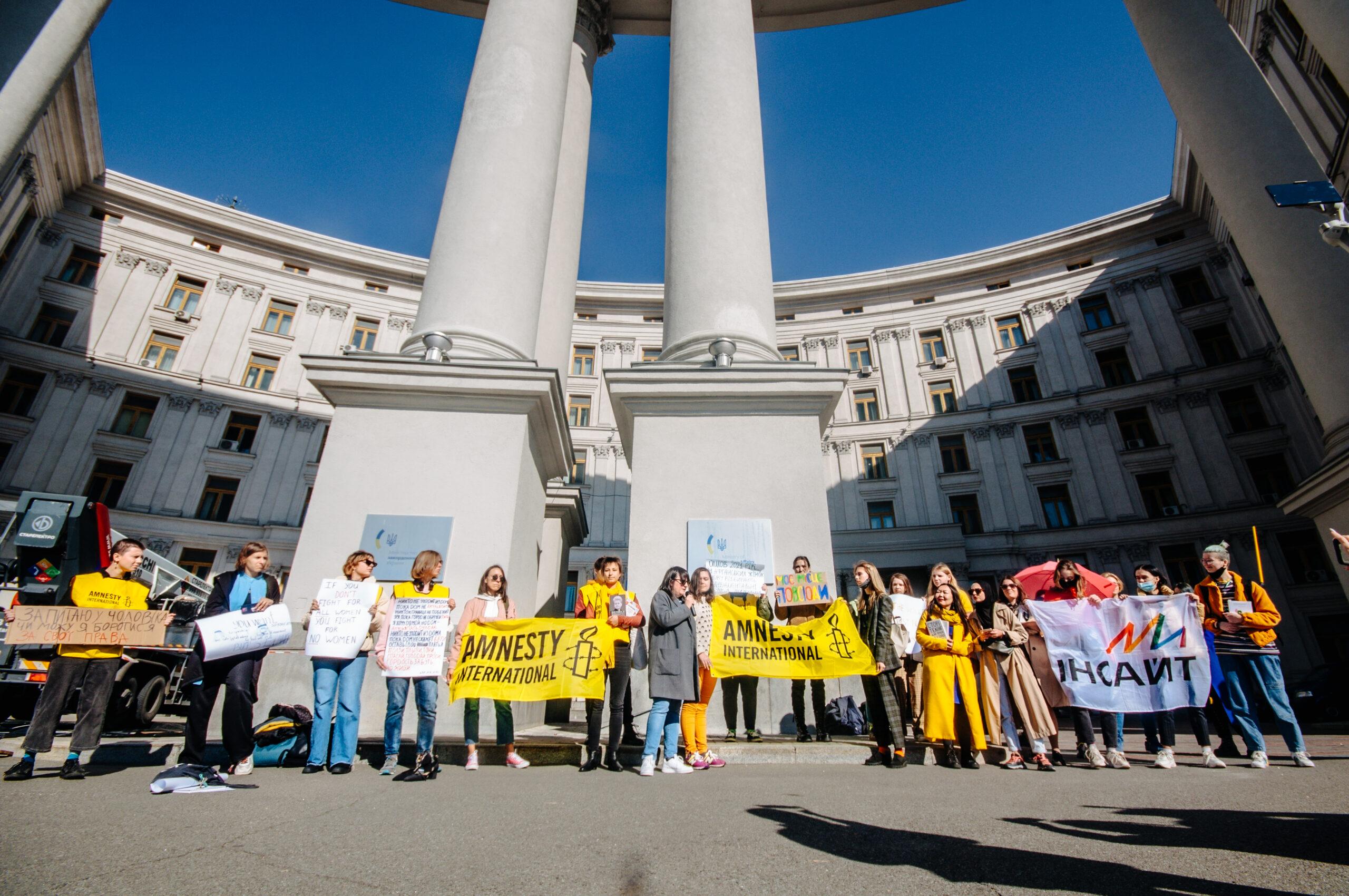 Мітинг на підтримку жінок Афганістану
